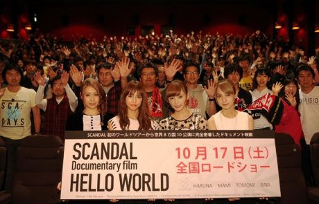 "Extension de la projection du film 『SCANDAL ""Documentary film「HELLO WORLD」"" 』"