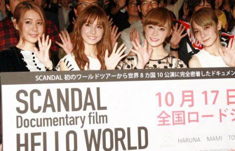 Premiere du Film 『HELLO WORLD』: Les premières réactions