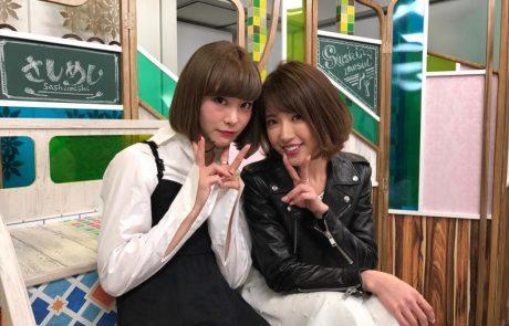 {#Stream} Rina en live sur Line (Part.2)