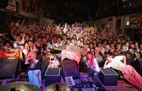 SCABEST47 : 07/05 Matsusaka, @ M'AXA