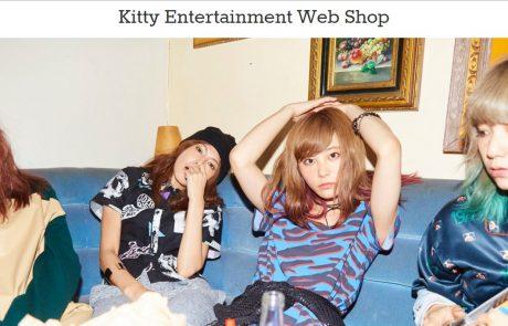 {Tuto} Comment commander sur le Kitty Entertainment Shop ?