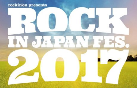 {#Festival} SCANDAL annoncé au Rock in Japan Festival 2017