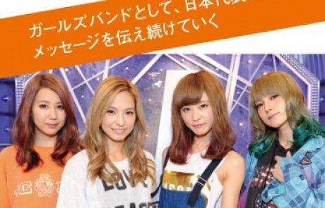 J-MELO Japanese Music 10th Anniversary mook