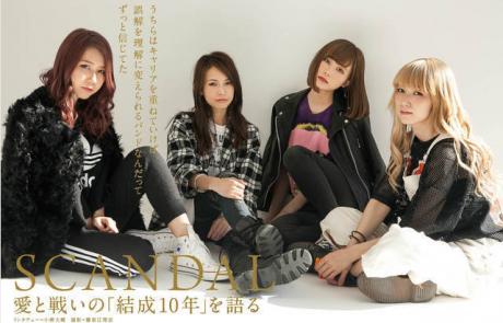 {#Interview} ROCKIN' ON JAPAN