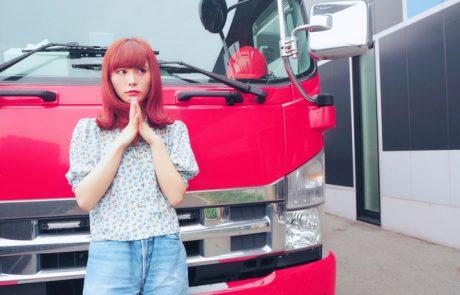 {#Blog} 広島 day2