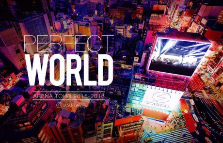 {#Blog} PERFECT WORLD