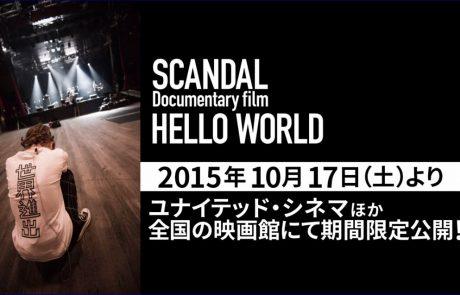 Mise en vente du DVD «Hello World»