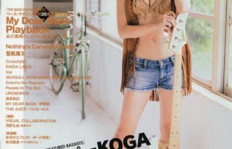 BASS MAGAZINE October 2015 Issue