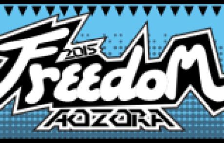 FREEDOM Aozora 2015 Awashima
