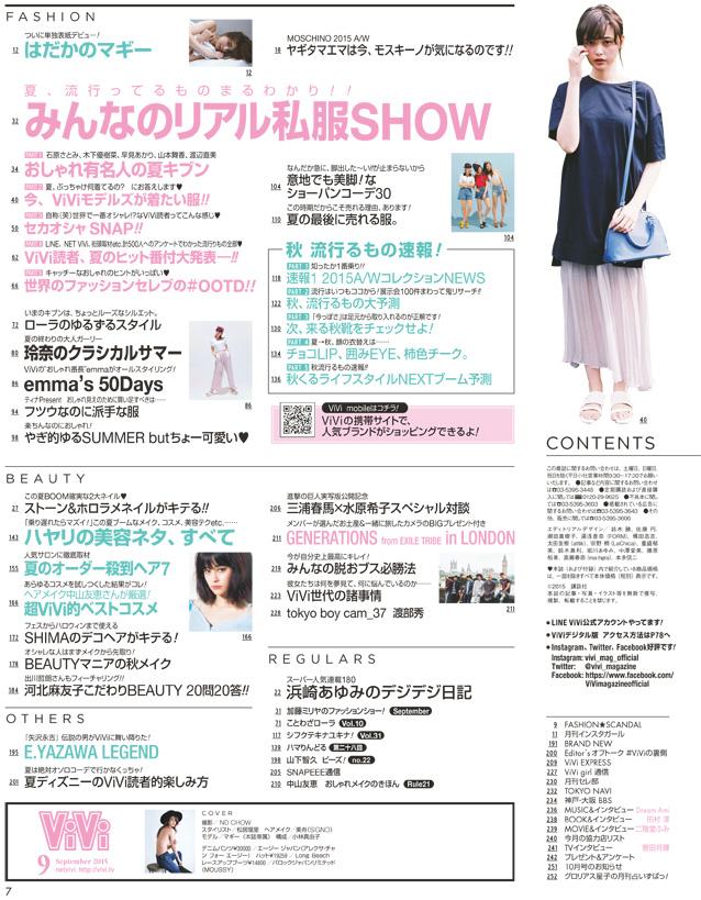 ViVi 2015 September Issue
