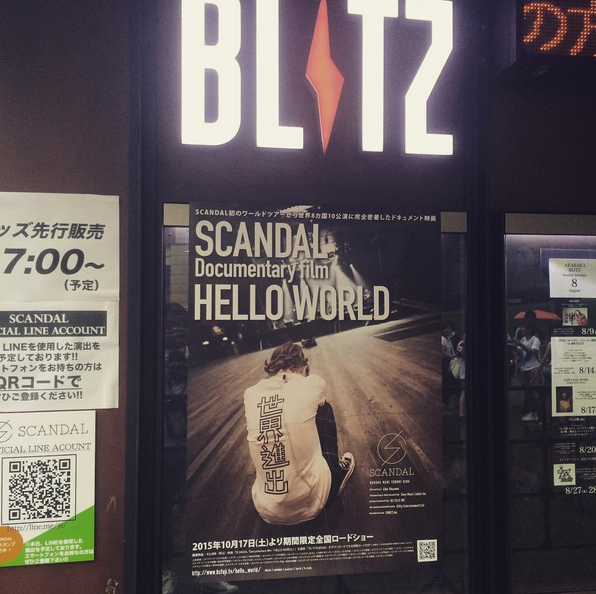 SCANDAL MANIA LIMITED LIVE 2015「Q」