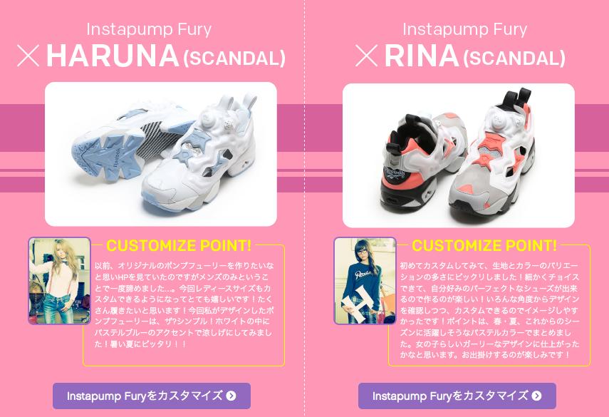 SCANDAL x Reebok :  Instapump Furys