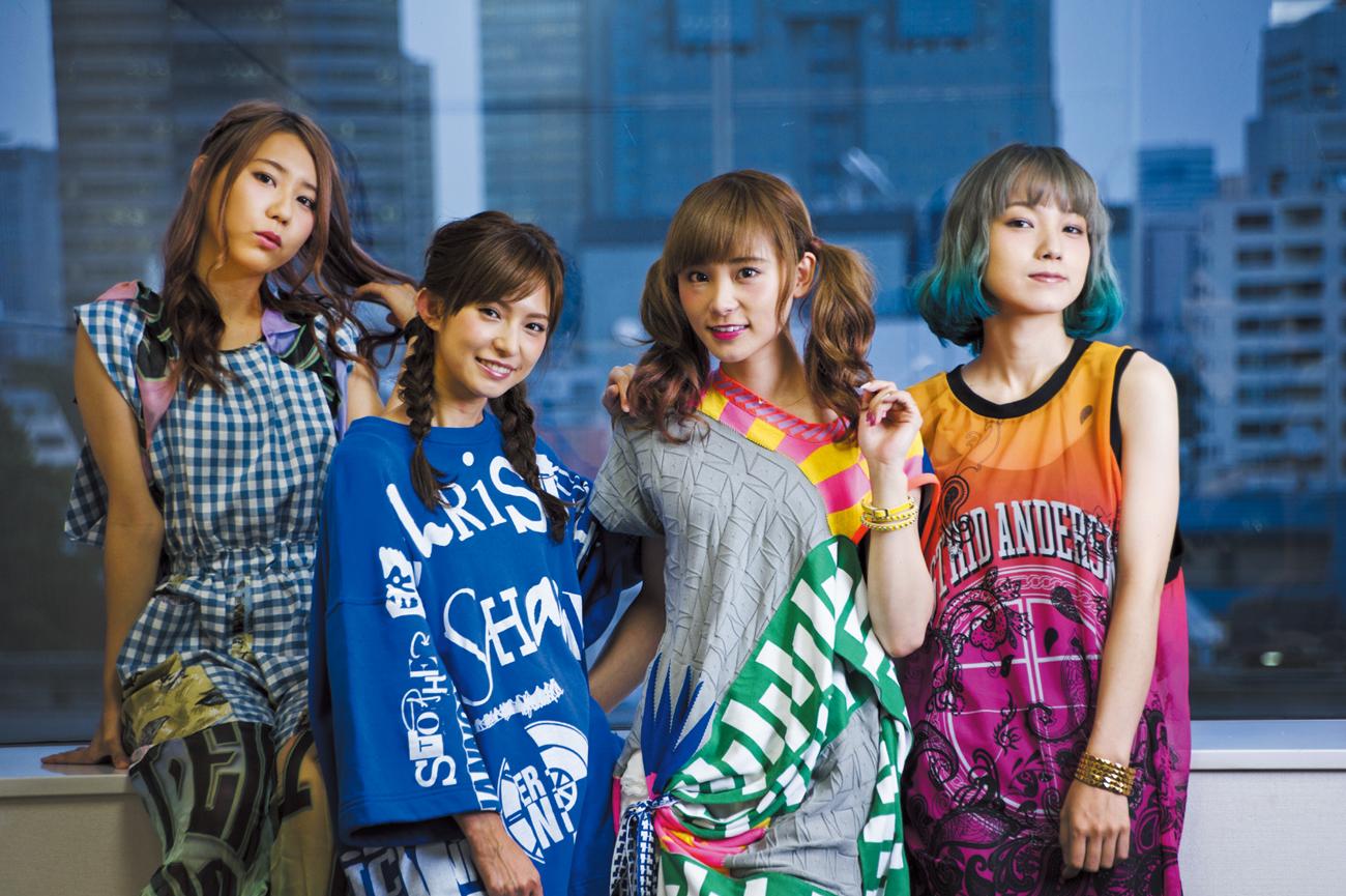 TOKYO HEADLINE article