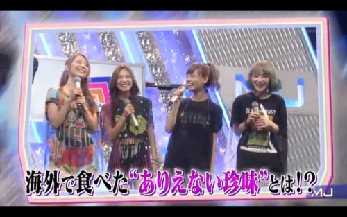 MUSIC JAPAN (WORLD TOUR TALK)