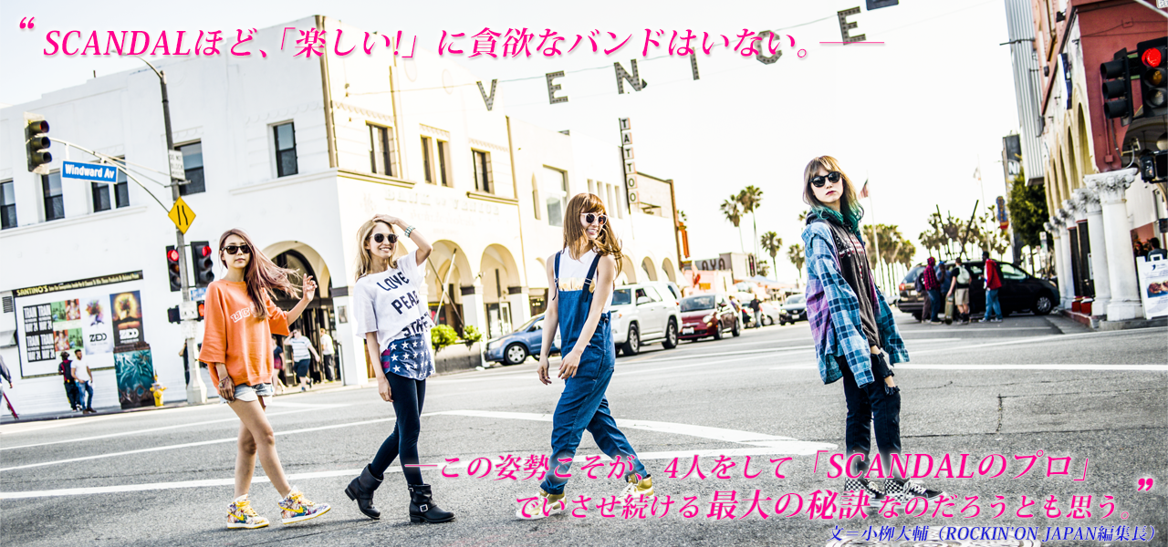 SCANDAL :「HELLO WORLD」Movie INTRODUCTION