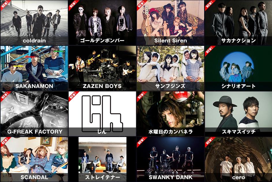 COUNTDOWN JAPAN 15/16