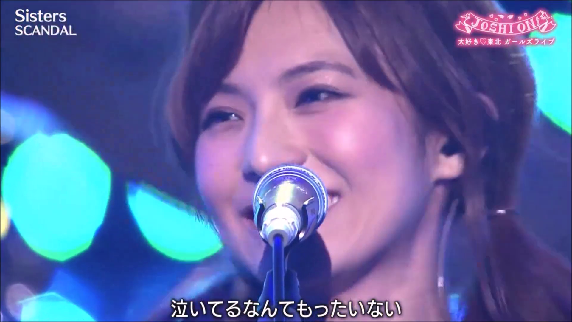 SCANDAL au Joshi On! ~Daisuki♡ Tohoku Girls Live~ sur NHK総合