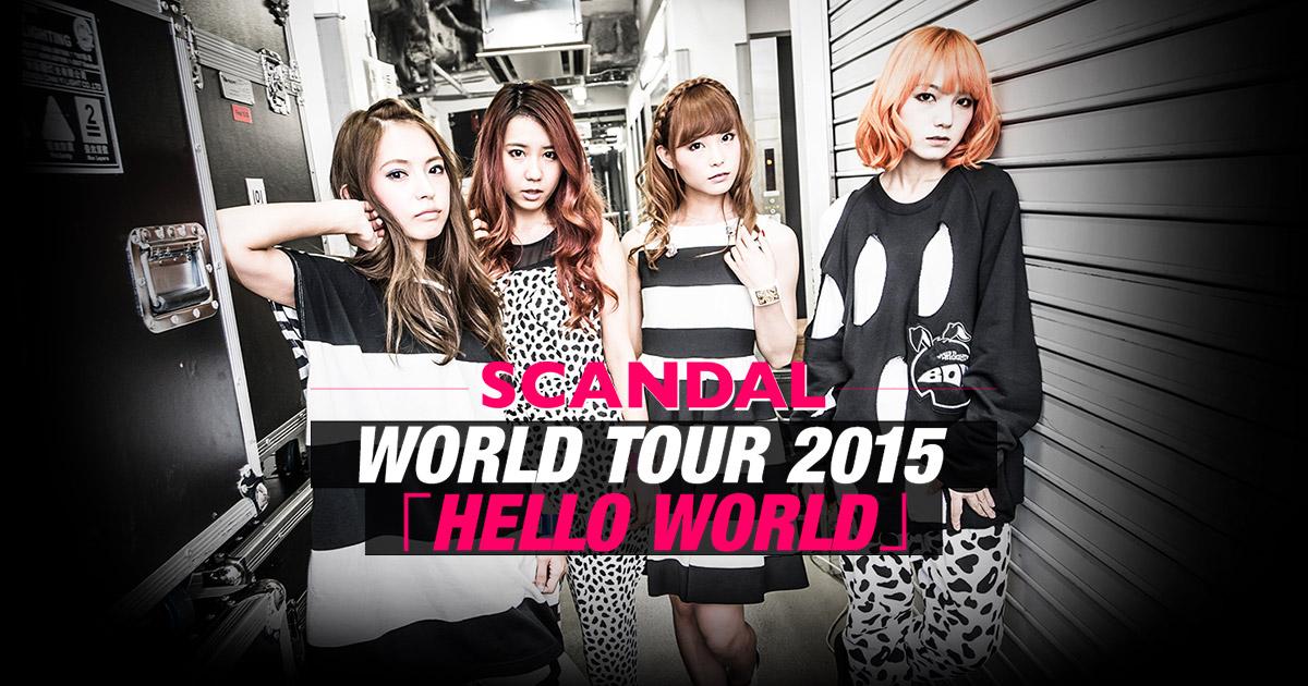 {Rumeur} Enfin une date de sortie pour le DVD du World Tour ?