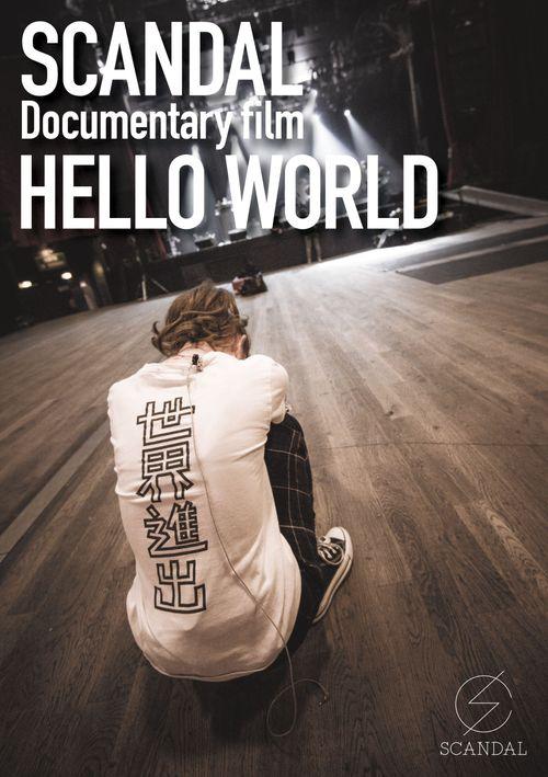 Sortie du Film-Documentaire 'Hello World' en Europe !