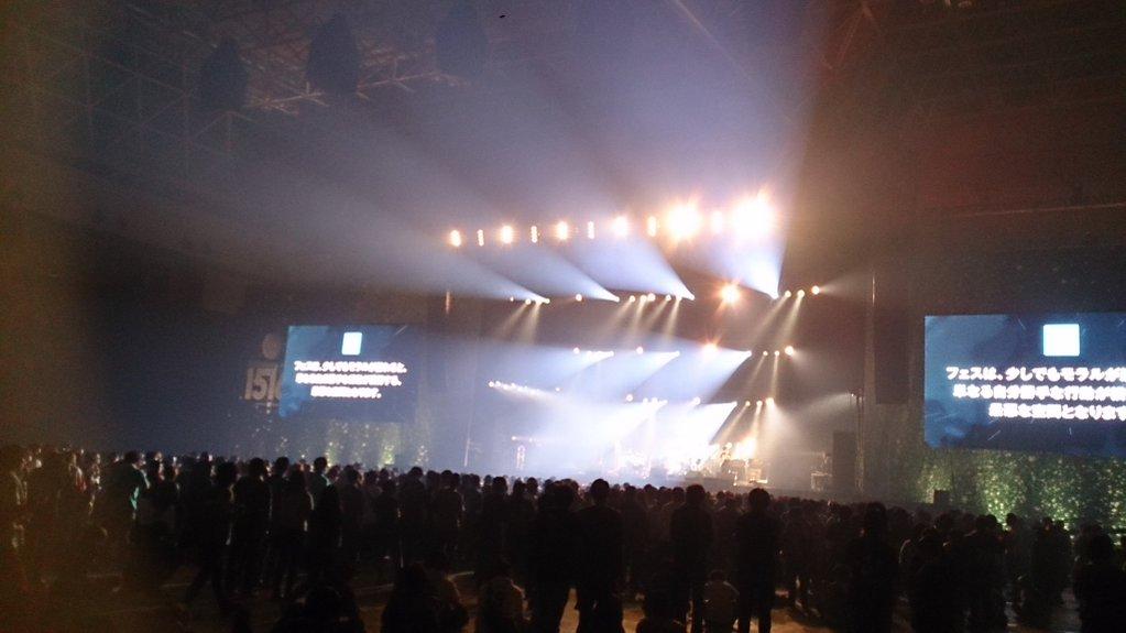 COUNTDOWN JAPAN 15/16 (Report)