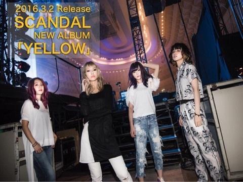 Pré-Commandez Yellow sur CD Japan !