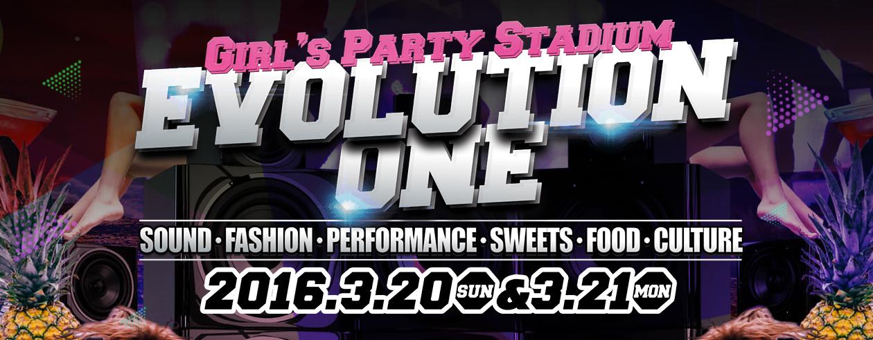 Girl's Party Stadium~EVOLUTION.ONE 2016 (EVENEMENT ET CONCERT ANNULES !)