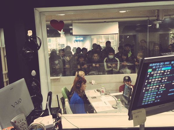 HARUNA et RINA dans l'émission 「Skyrocket Company」sur Tokyo FM