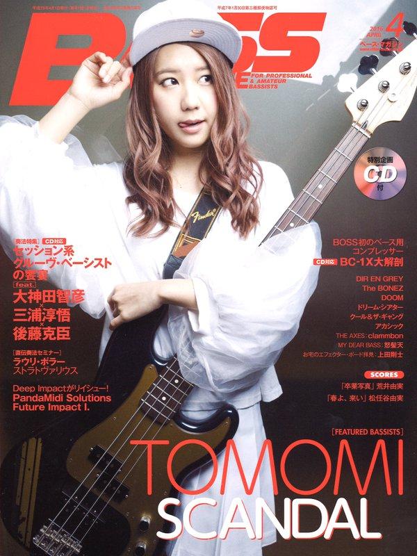 TOMOMI en couverture du prochain Bass Magazine