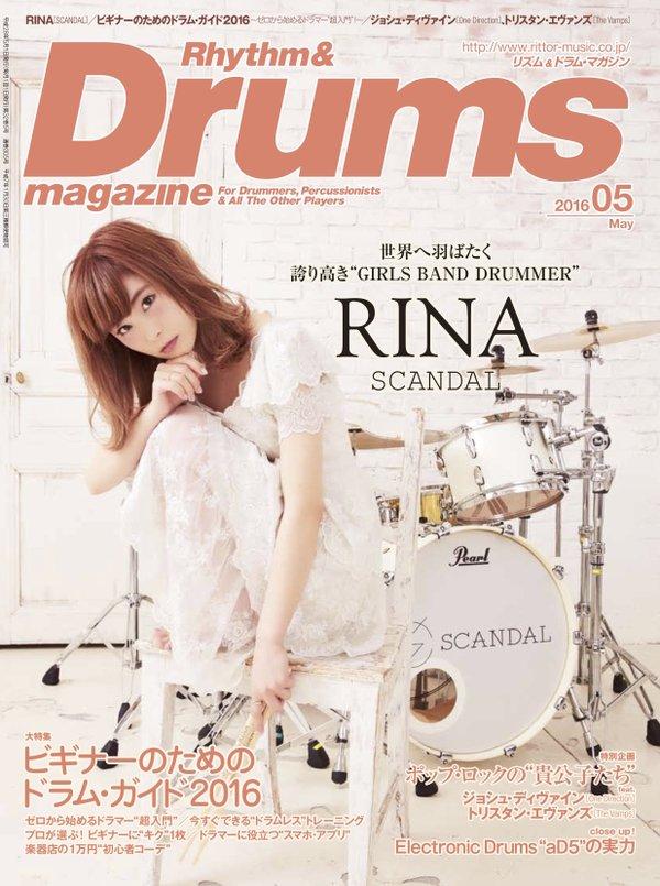 RINA dans le dernier numéro de Rhythm & Drums