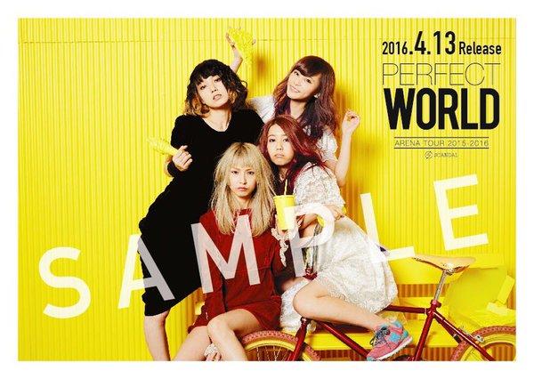 Bonus Externe pour le DVD/Blu-Ray 『SCANDAL ARENA TOUR 2015-2016「PERFECT WORLD」