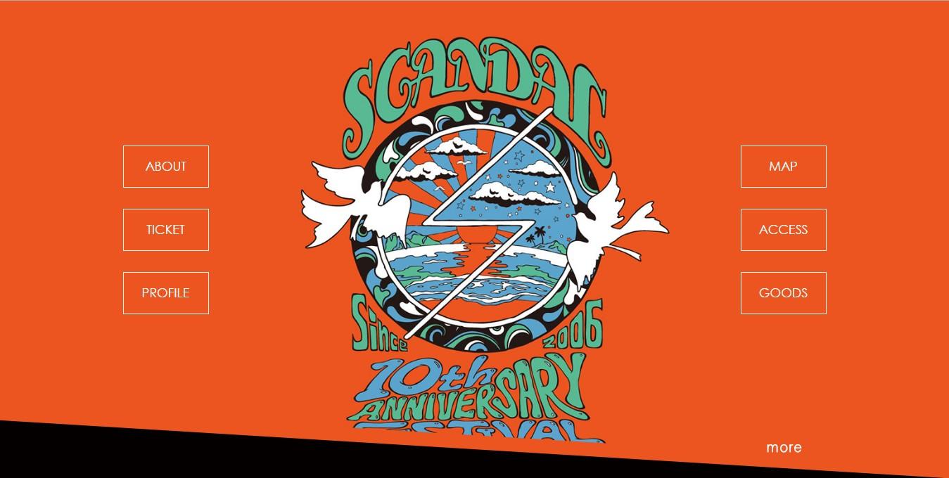 {#SCAFES} Un site spécial pour le SCANDAL 10th ANNIVERSARY FESTIVAL「2006-2016」