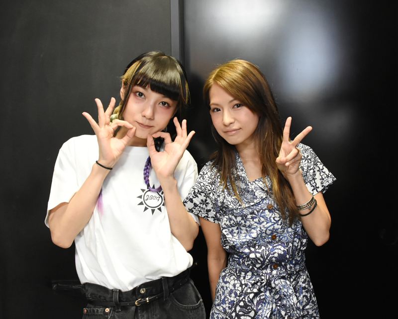 {#Radio} HARUNA et MAMI dans l'émission Skyrocket Company