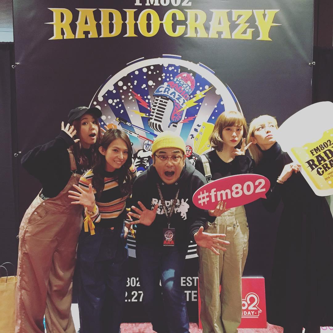 """{#Radio} """"R-MASTERS"""" on FM802"""