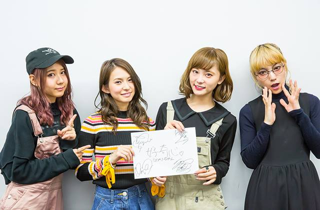 {#Interview} Kiyou Bank × FM802 DREAM BANK PROJECT
