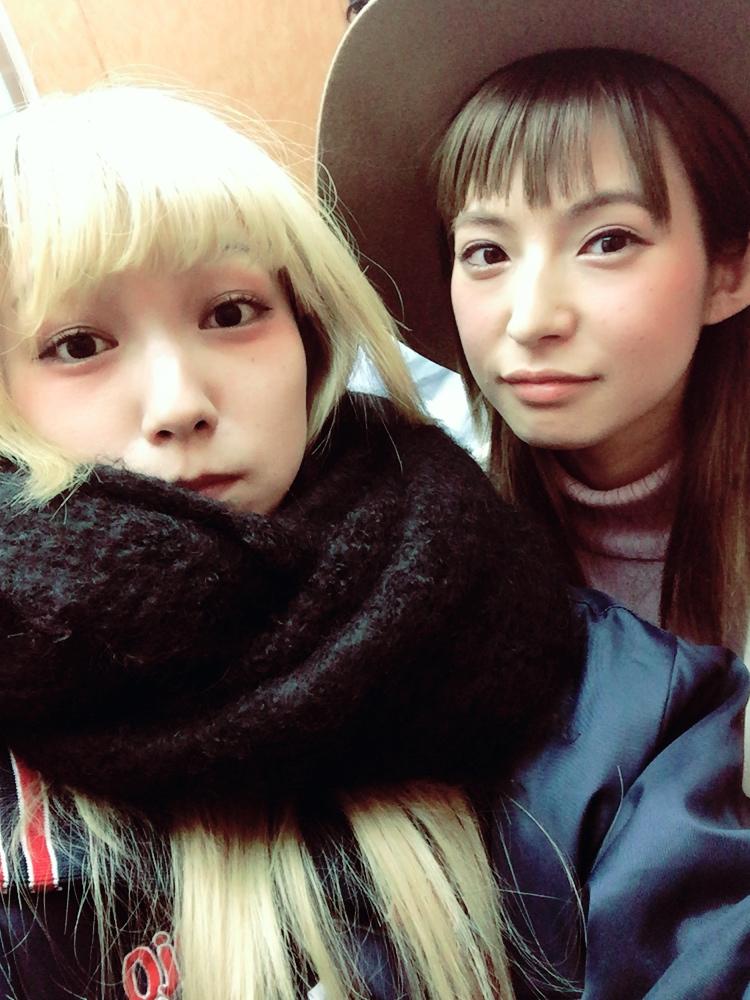 {#Blog} Avec Haru-Chan