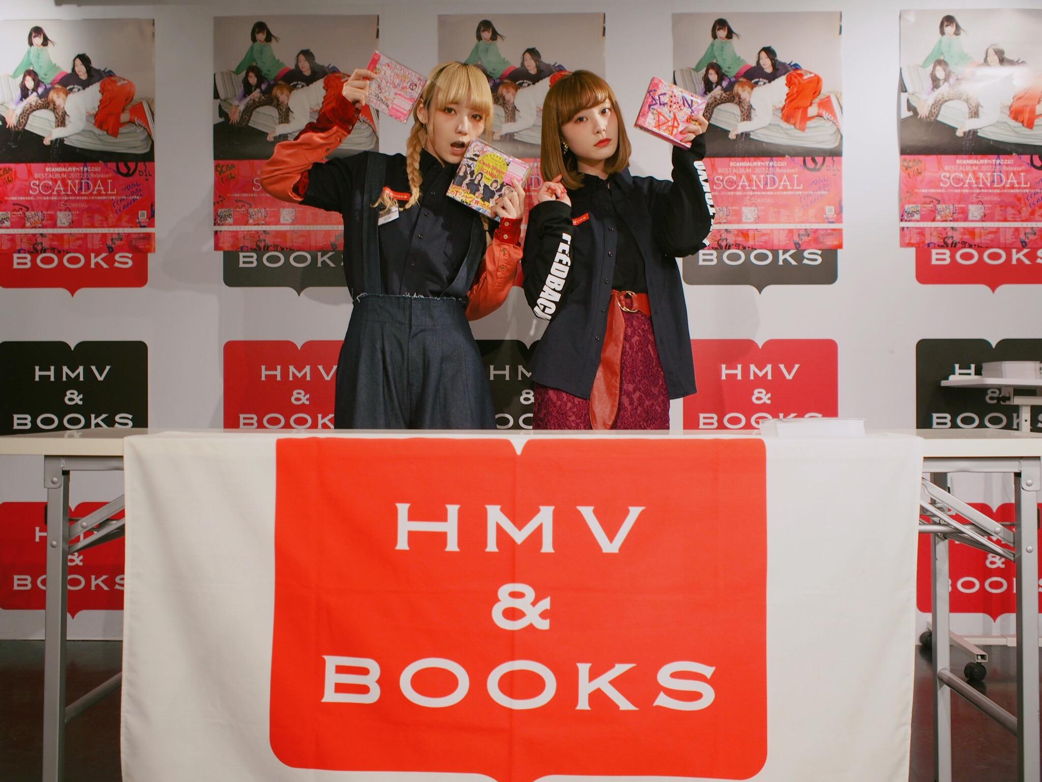 {#Blog} M & R