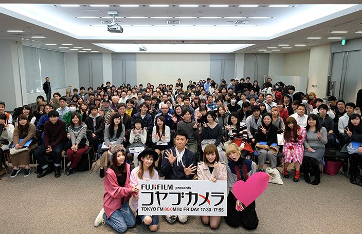 {#Radio} TOKYO FM / SCANDAL @ FUJIFILM présente Koyabu Camera