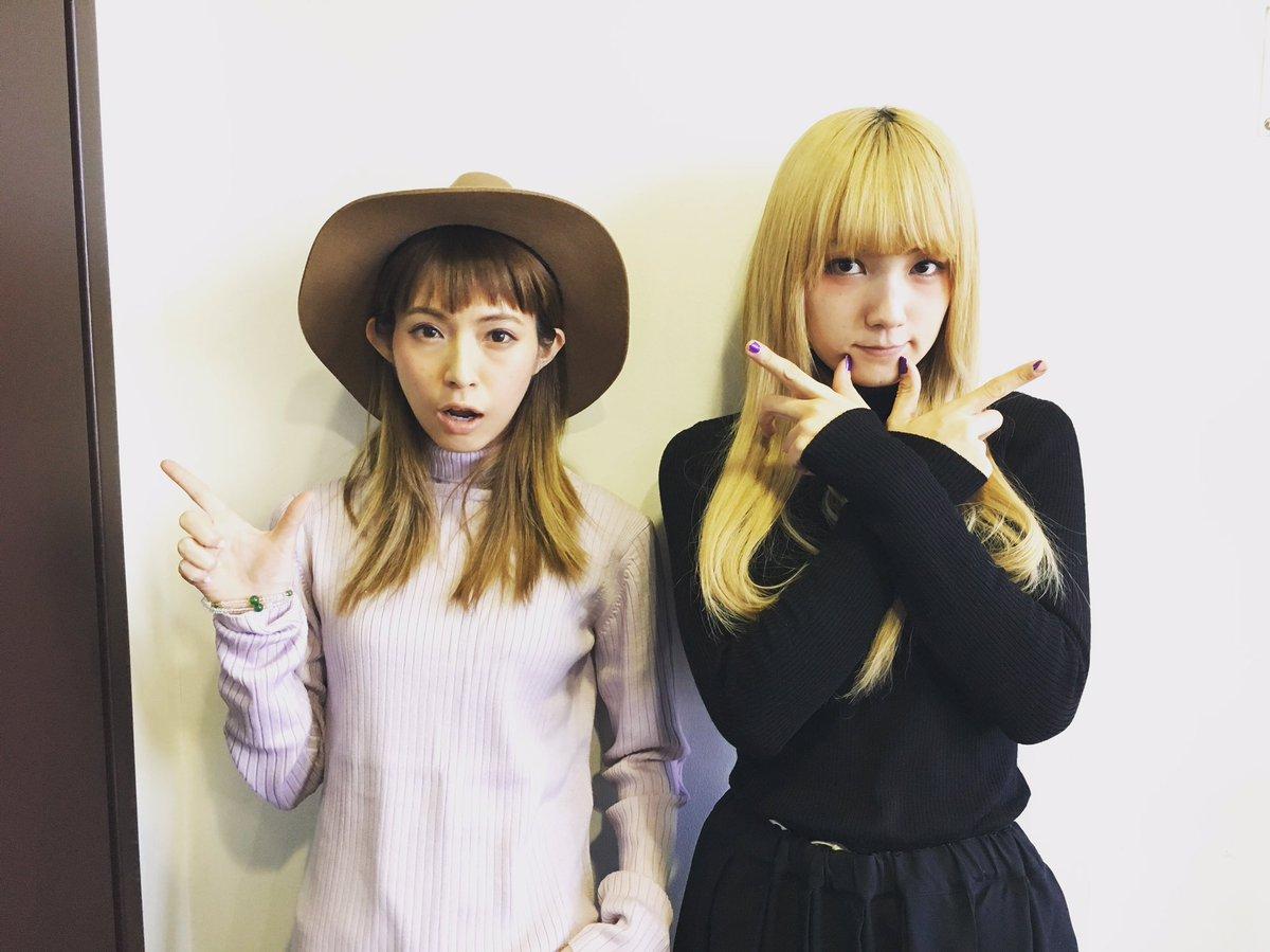 {#Radio} HARUNA et MAMI dans l'émission  «よんぱち» sur Tokyo FM