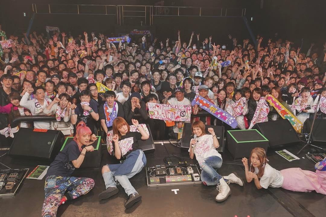 SCABEST47 : 17/03 Yamaguchi @ RISING HALL