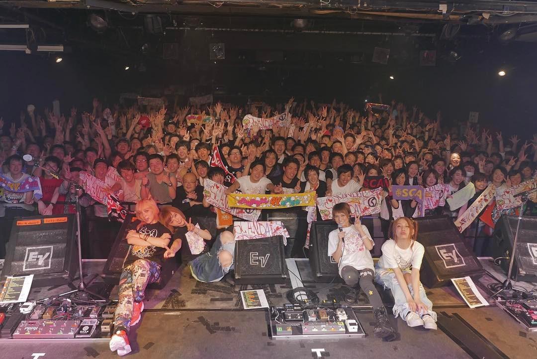 SCABEST47 : 26/03 Toyama @ MAIRO