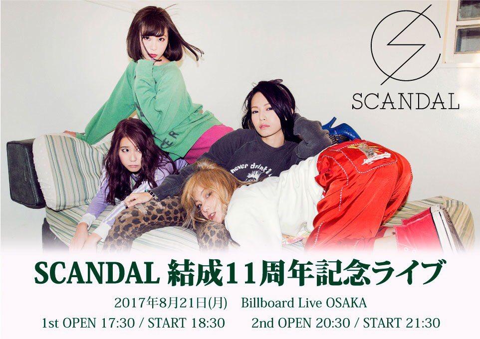 {#TV} SCANDAL prochainement sur MTV Japan
