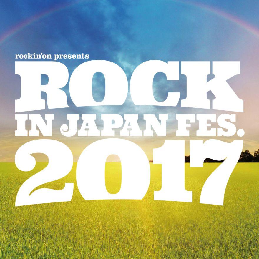 {#Festival} SCANDAL annoncé au Rock in Japan Festival 2017