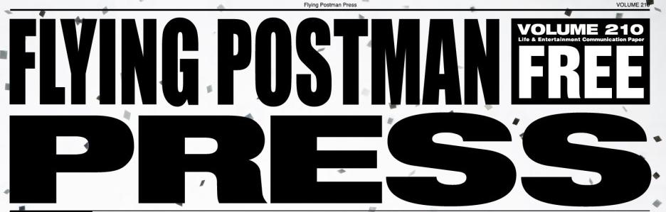 {#Interview} FLYING POSTMAN PRESS, Volume 210