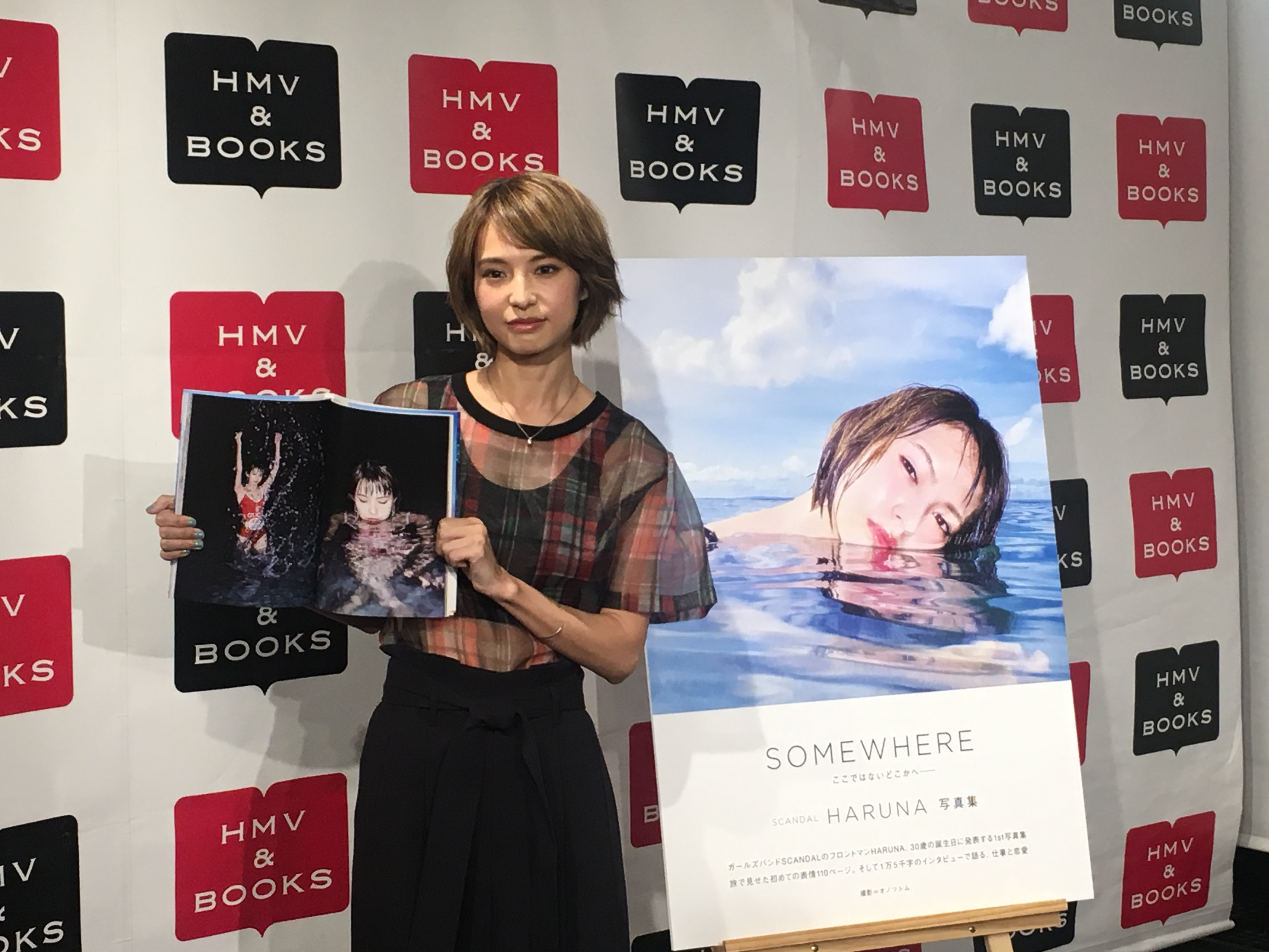 MoshiMoshiNippon – SCANDAL Haruna a mis sur pied un événement pour la sortie de son premier photobook 'SOMEWHERE'